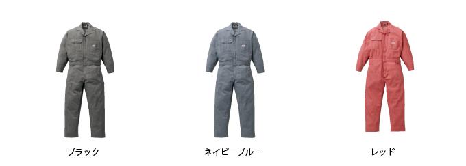 【ディッキーズ】【年中つなぎ】 オーバーオール 801 カラバリ