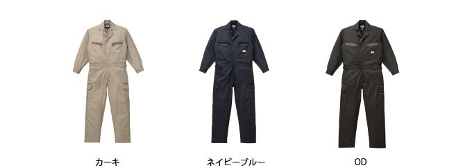 【ディッキーズ】【年中つなぎ】 オーバーオール 1301 カラバリ