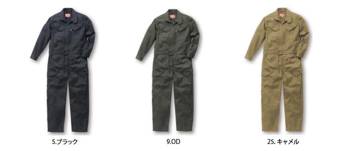 【SK STYLE】 【年中つなぎ服】 SKプロダクト オーバーオール GE-627 カラバリ