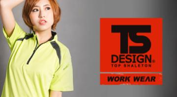 TSdesign(TSデザイン)