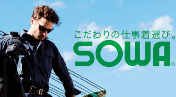 SOWA(ソウワ)