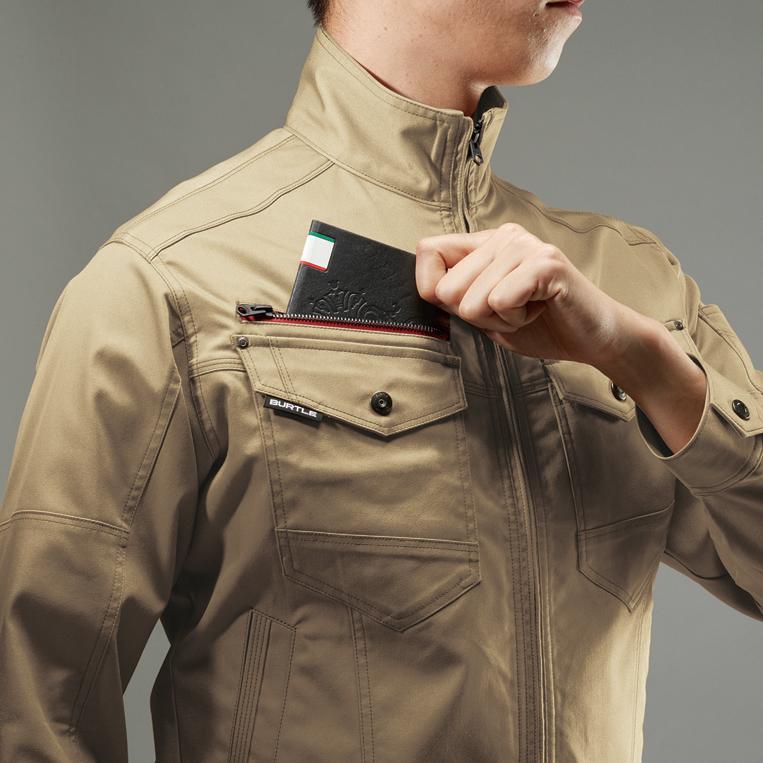 レベルブック収納ポケット ( 右・深さ21cm)