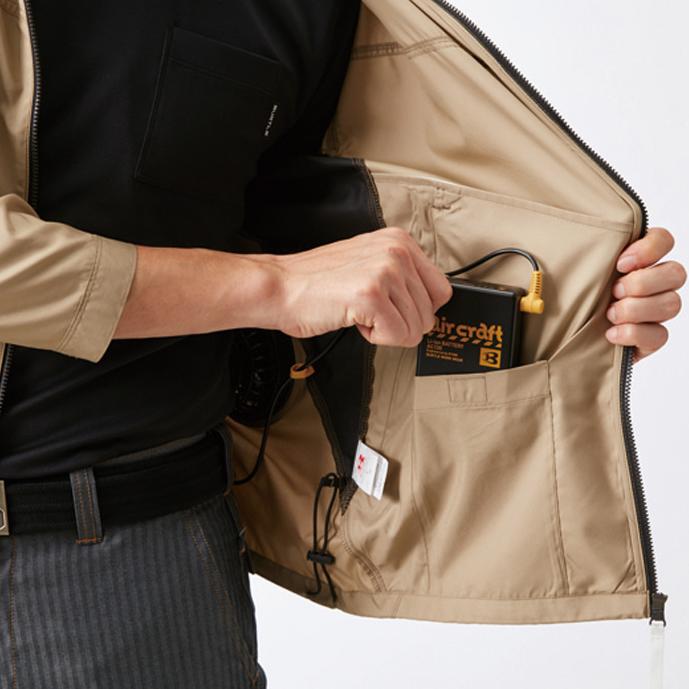 内バッテリーポケット (左・ドットボタン止め)※特許取得済