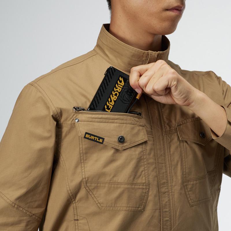 レベルブック収納ポケット(右・深さ21cm)