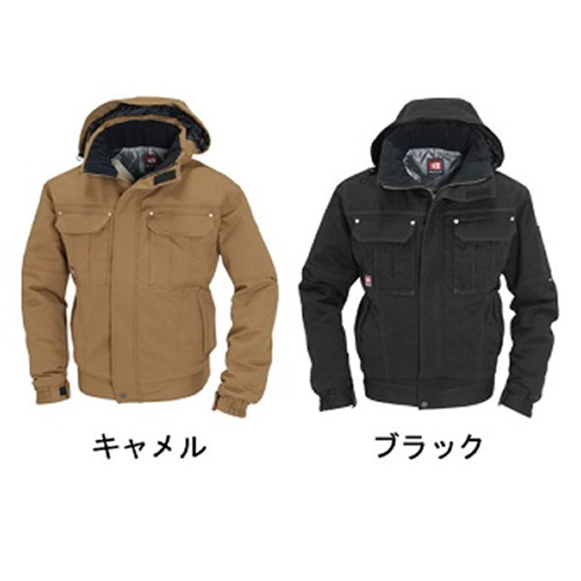 バートル (BURTLE) 秋冬作業服 防寒ジャケット(大型フード付)8110<