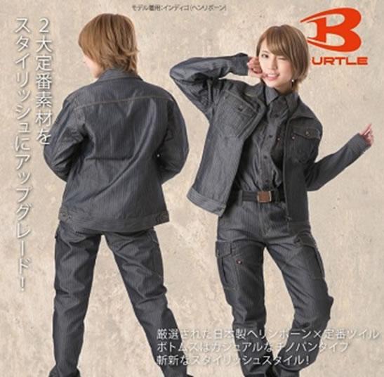 バートル (BURTLE) 秋冬作業服 ジャケット (ユニセックス) 1501シリーズ