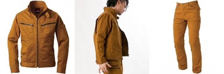 バートル (BURTLE) 秋冬作業服 ジャケット (ユニセックス) 5501シリーズ