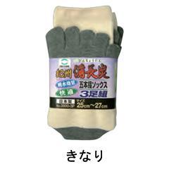 13.8.1福徳 靴下