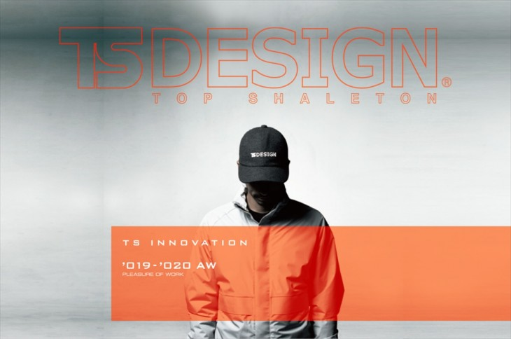 TSデザイン説明