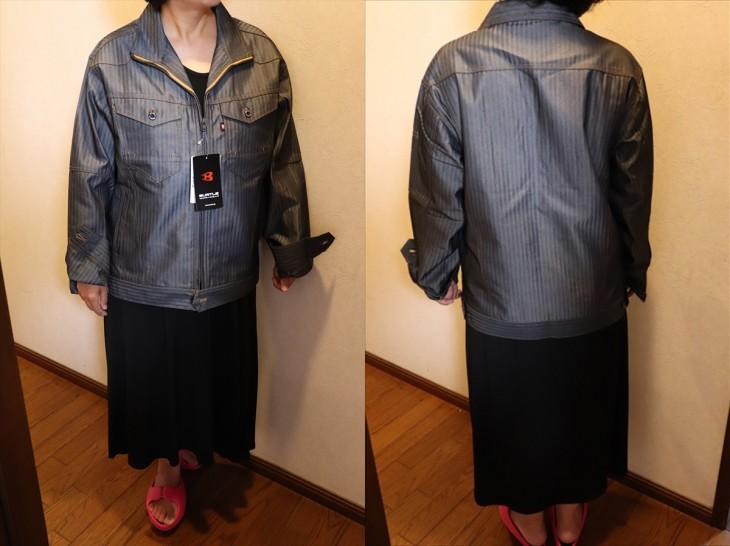 1501SERIESジャケット・カーゴパンツレディース