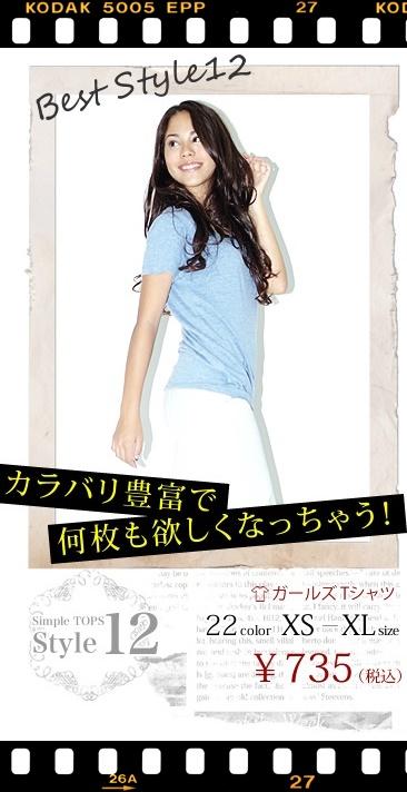 item_10-1