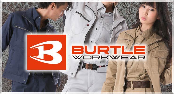バートル(BURTLE)作業服メーカーメインバナー