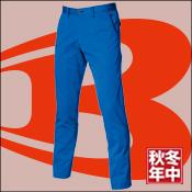 【BURTLE(バートル)】【秋冬作業服】ユニセックスパンツ 1703