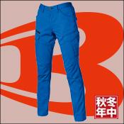 【BURTLE(バートル)】【秋冬作業服】レディースカーゴパンツ 1709