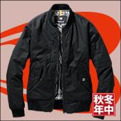 【BURTLE(バートル)】【秋冬作業服】フライト防寒ジャケット(ユニセックス)5260