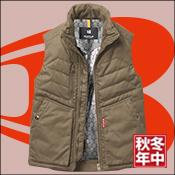 【BURTLE(バートル)】【秋冬作業服】防寒ベスト(ユニセックス)5264