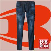 【BURTLE(バートル)】【秋冬作業服】カーゴパンツ(ユニセックス) 532