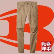 【BURTLE(バートル)】【秋冬作業服】カーゴパンツ(ユニセックス) 542