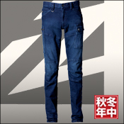 【アイズフロンティア】【作業服】【ストレッチ3D】カーゴパンツ 7572