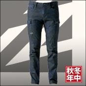 【アイズフロンティア】【作業服】【 ストレッチ】デニムカーゴパンツ 7902(D)