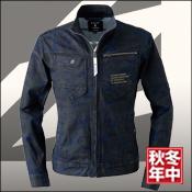 【アイズフロンティア】【作業服】【 ストレッチ3D】デニムワークジャケット 7908(D)