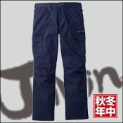 【JAWIN(ジャウィン)】【秋冬作業服】ストレッチノータックカーゴパンツ52602