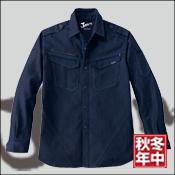 【JAWIN(ジャウィン)】【秋冬作業服】ストレッチ長袖シャツ52604
