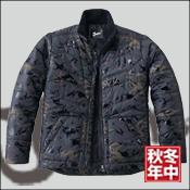 【Jawin(ジャウィン)】【秋冬作業服】防寒ジャンパー 58700