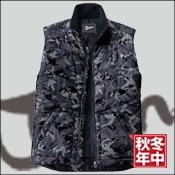 【Jawin(ジャウィン)】【秋冬作業服】防寒防寒ベスト 58710