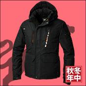 【寅壱】【秋冬年中作業服】 防寒ジャケット 2585-154