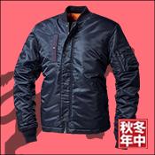 【寅壱】【秋冬年中作業服】 寅壱2型MA-1 3996-129