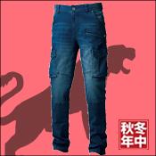【寅壱】【秋冬年中作業服】デニムカーゴパンツ8950-219