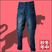 【寅壱】【秋冬年中作業服】デニムトラスタイルパンツ8950-720