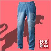 【寅壱】【秋冬年中作業服】デニム蛇腹カーゴパンツ 8960-219