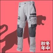 【寅壱】【秋冬年中作業服】 カーゴパンツ 9221-219