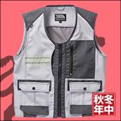 【寅壱】【秋冬年中作業服】 ベスト 9221-611