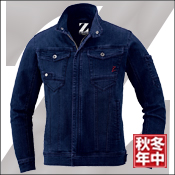 【Z-DRAGON(ジードラゴン)】 【秋冬作業服】ストレッチジャンパー71600