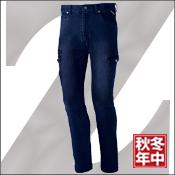 【Z-DRAGON(ジードラゴン)】 【秋冬作業服】ストレッチノータックカーゴパンツ71602