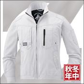 【Z-DRAGON(ジードラゴン)】 【秋冬作業服】ストレッチジャンパー71700