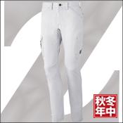 【Z-DRAGON(ジードラゴン)】 【秋冬作業服】ストレッチノータックカーゴパンツ71702