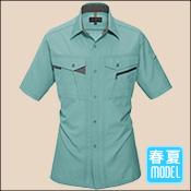 【BURTLE(バートル)】【春夏作業服】半袖シャツ 7065