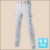 【BURTLE(バートル)】【春夏作業服】カーゴパンツ 7096