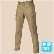【BURTLE(バートル)】【春夏作業服】 カーゴパンツ 9082