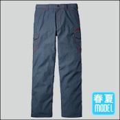 【JAWIN(ジャウィン)】【春夏作業服】ノータックカーゴパンツ56402
