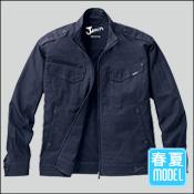 JAWIN(ジャウィン)【春夏作業服】ストレッチ長袖ジャンパー 56600