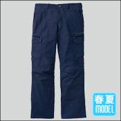JAWIN(ジャウィン)【春夏作業服】ストレッチノータックカーゴパンツ 56602