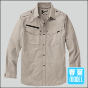 JAWIN(ジャウィン)【春夏作業服】ストレッチ長袖シャツ 56604