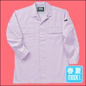 【寅壱(TORAICHI)】【春夏作業服】ミニ衿オープンシャツ 1011-186