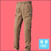 【寅壱】【春夏作業服】 カーゴパンツ 3301-219