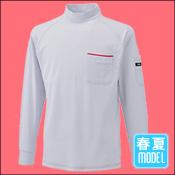 【寅壱(TORAICHI)】【春夏作業服】長袖ハイネックシャツ 5960-613
